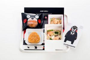 Japan Airlines ofrece un nuevo menú solidario en vuelos internacionales