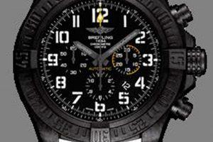 Nueva versión del reloj Avenger Hurricane