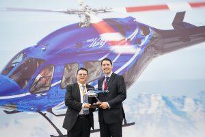 Beijing Yugao Aviationcierra la compra de un helicóptero Bell 429