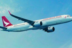 El grupo Cathay Pacific Airways cursará un pedido de 32 A321neo