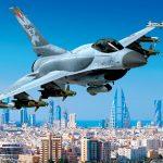 Lockheed Martin fabricará 16 nuevos F-16 Block 70 para Bahrein