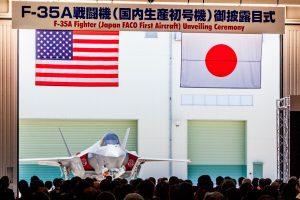 Presentación del primer F-35A construido en Japón