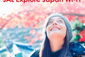 Japan Airlines y Wi2 ofrecen WiFi gratuito a turistas en Japón