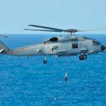 Cuatro helicópteros MH-60R para Grecia