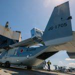 Llegan dos V-22 Osprey a Japón