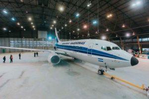 aerolineas argentinas, b737ng, retro