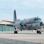 Francia recibe un tercer avión ATL2 actualizado al estándar 6