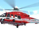El Cuerpo Nacional de Bomberos de Italia firma un contrato por tres AW139