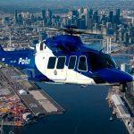 Leonardo anuncia la venta de tres AW139 para la Policía de Victoria en Australia