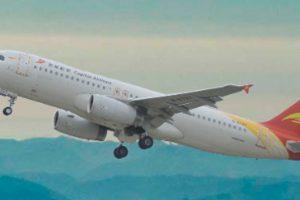 Capital Airlines comienza a operar la ruta Lisboa-Pekín