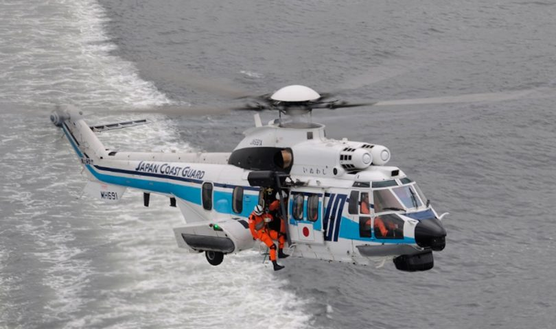 Guardia Costera Japón, Airbus Helicopters, H225
