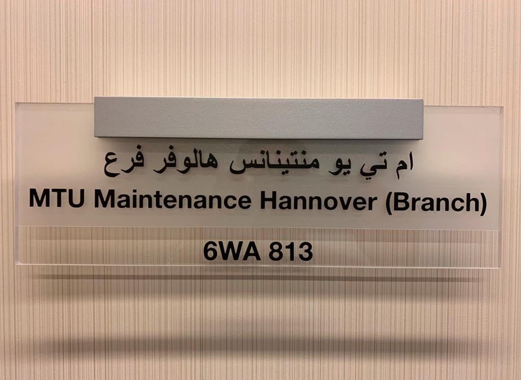 Oficina, MTU, Dubai