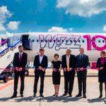 Wizz Air recibe su 100 ° aeronave de la Familia A320